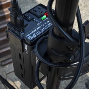Vagabond Mini Portable Power